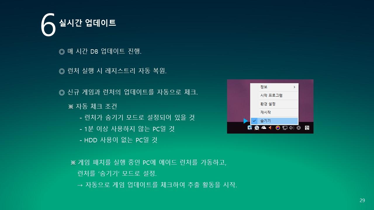 슬라이드29.JPG
